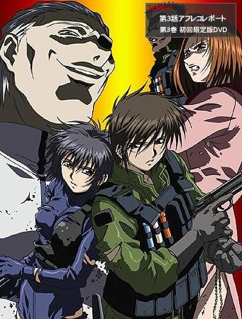 pic--幻影OVA.jpg