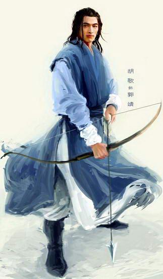 pic--新射雕英雄傳2008_郭靖