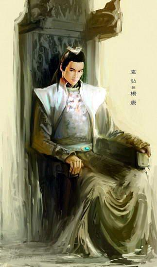 pic--新射雕英雄傳2008_楊康