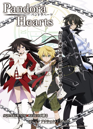 pic--PANDORA HEARTS