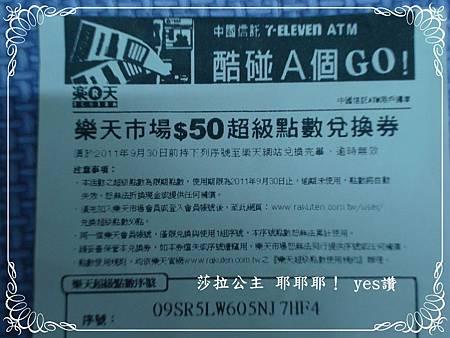 DSC00046-部落格用.JPG