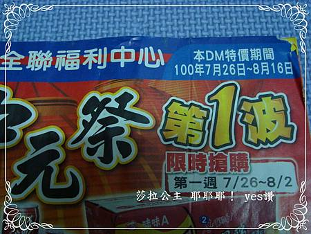 DSC00052-部落格用.JPG