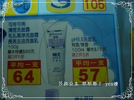 DSC00057-部落格用.JPG