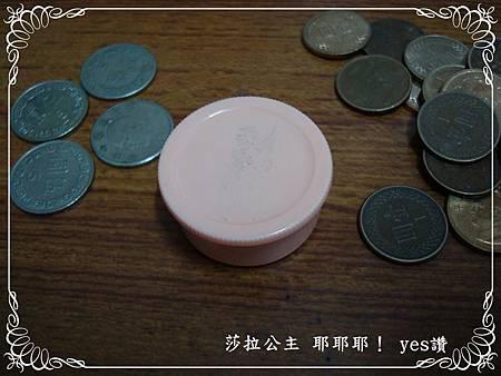 DSC00297-部落格用.JPG