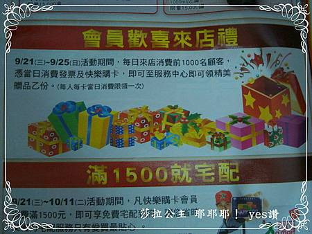 DSC00425-部落格用.JPG