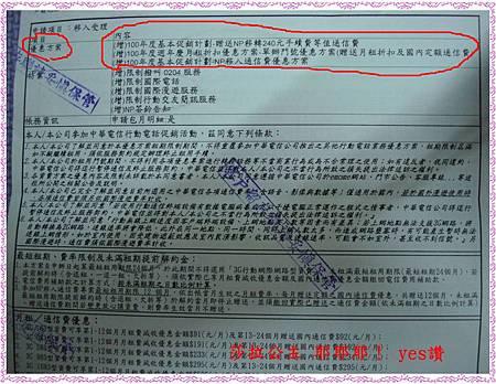 DSC00685-部落格用.JPG