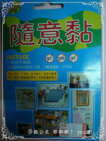DSC00081-部落格用.JPG