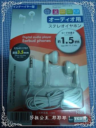 DSC00865-1-部落格用.JPG