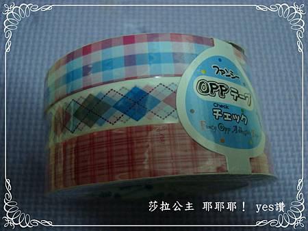 DSC00849-1-部落格用.JPG