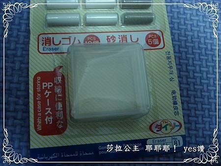 DSC00862-1-部落格用.JPG