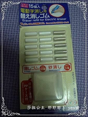 DSC00859-1-部落格用.JPG