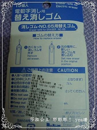 DSC00869-1-部落格用.JPG