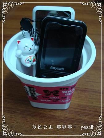 DSC00967-部落格用.JPG