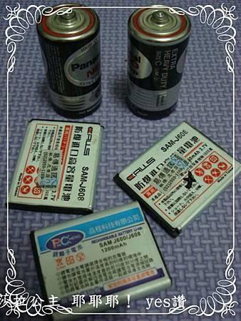 DSC01560-部落格用