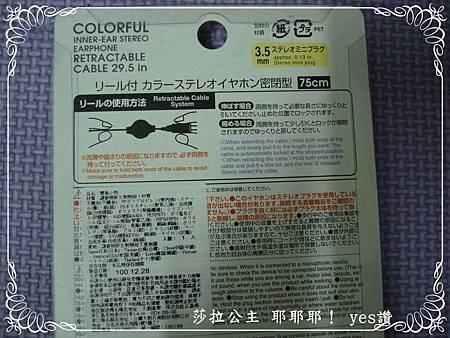 DSC01618-部落格用