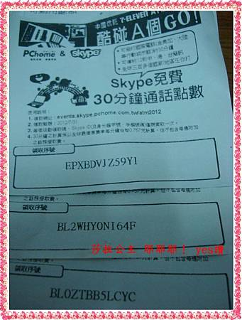 DSC01695-部落格用