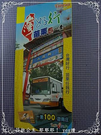 DSC01745-部落格用