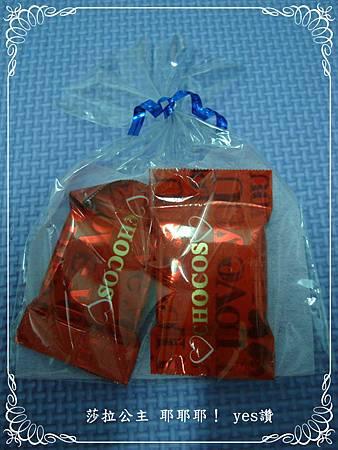 婚禮小物:袋裝巧克力(2個)