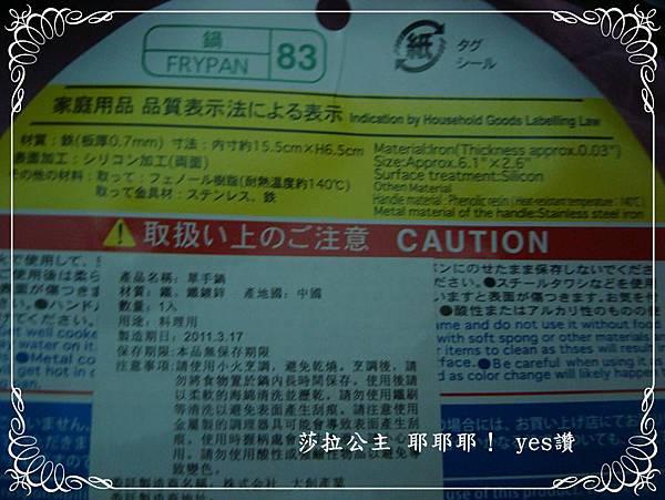 DSC02151-部落格用