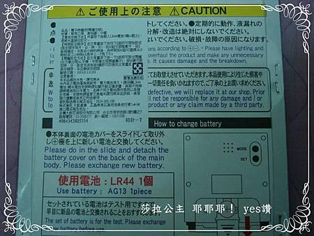 DSC02799-部落格用
