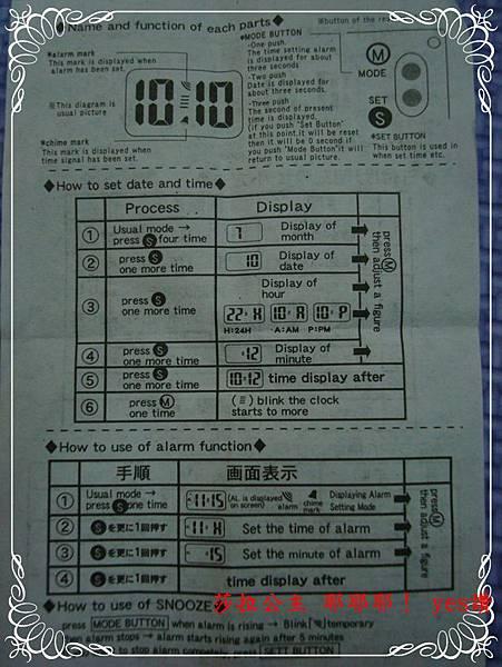 DSC02834-部落格用