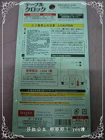 DSC02798-部落格用