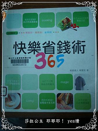 DSC02946-部落格用