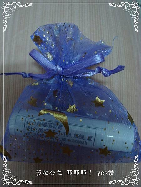 神奇紫草膏、秋日晨曦護唇膏、小膠台