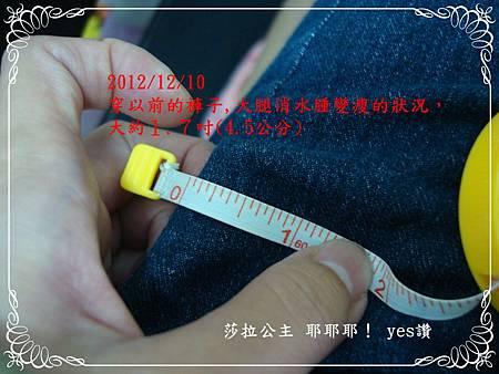DSC030181