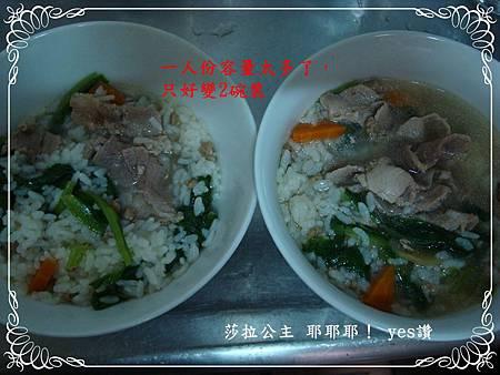 《擇食》《瘦孕》後]10分鐘內可準備的一餐:菠菜肉片肉燥湯泡飯