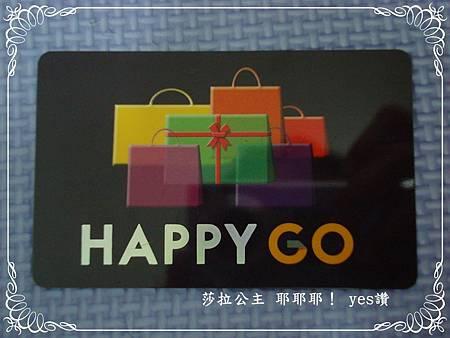 Happy GO、GO Happy(黑皮狗、夠黑皮)