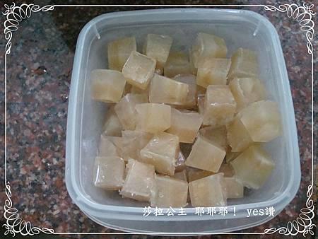 薑汁保存盒