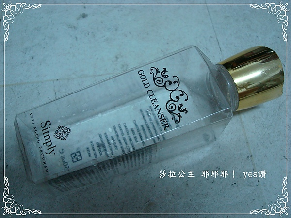 DSC08595-1-001.JPG