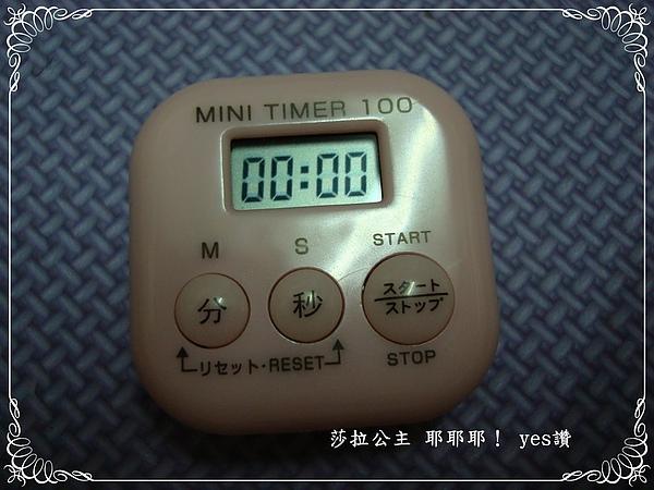 DSC08690-1-004.JPG