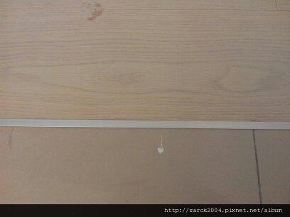 海島型手刮系列~橡木洗白6呎!!