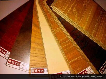 木地板新款上市!