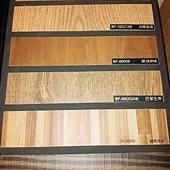 風格木地板~超耐磨海島型木地板~新款!