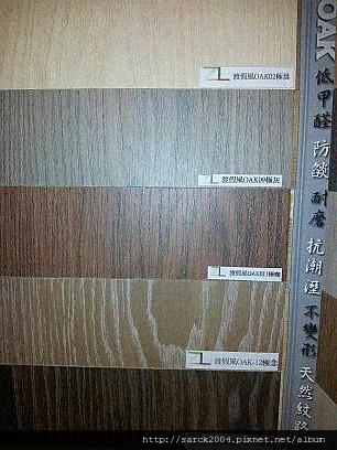 新款上市~超耐磨木地板~完美工藝產品~優良產品!!