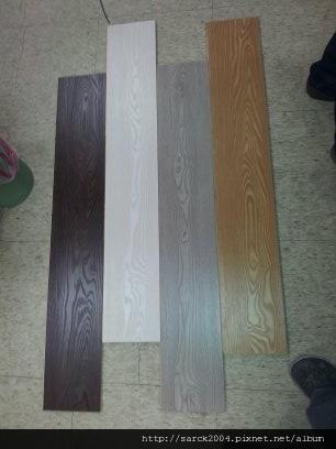 風格木地板~頂級4分耐磨系列地板~皆有4款顏色~優惠價!!