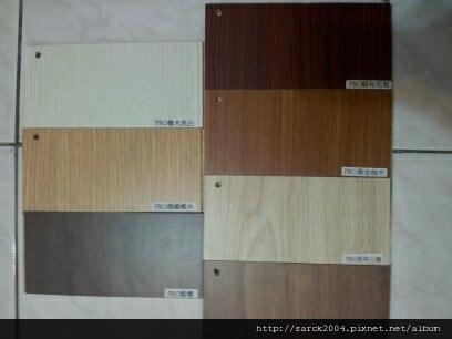 風格木地板~直舖價1700元作到好(舖設靜音墊絕非一般泡棉唷)7種款式任您挑選!