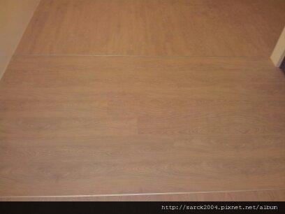 5/22~23-源遠街超耐磨木地板施工(品名:阿爾卑斯)