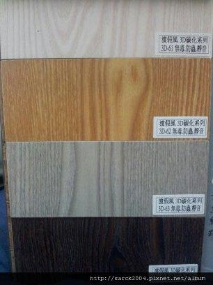 6月新款上市-零甲醛-防蟲-耐磨-阻燃-靜音-碳化超耐磨地板!