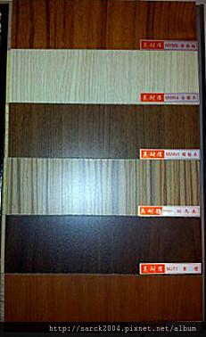 特價商品*12款晶鑽平面超耐磨木地板*直舖價1700元!不多收取任何費用!