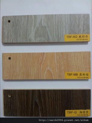 TBF系列@強化海島型超耐磨木地板@手刮立體同步對紋