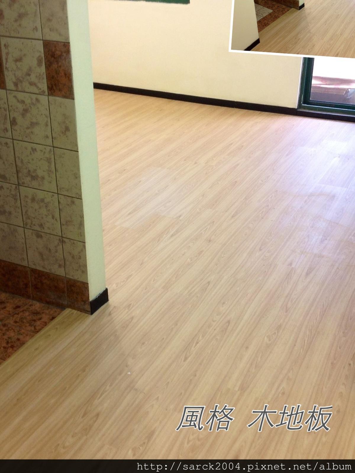 風格木地板2013*新北市圓通路直鋪木地板施工(送黑色靜音墊)*質感超好的原木色地板(促銷商品)*品名:台灣檜木/大浮雕系列/山形紋路/超強化海島型超耐磨木地板*綠建材!