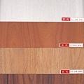 理想家/歐悅系列/7.8吋海島型超耐磨木地板