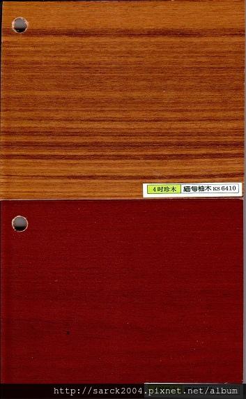 海島型木質地板/特價專區