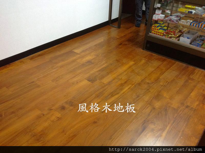 頂級柚木實木地板/4吋6分/3尺~2尺