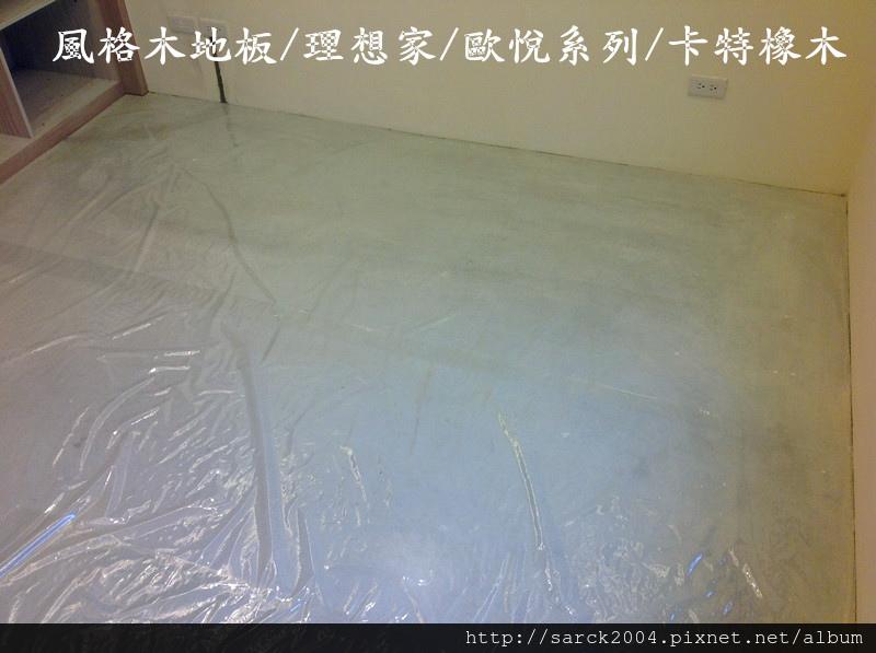 品名:卡特橡木/理想家歐悅系列/海島型超耐磨木地板