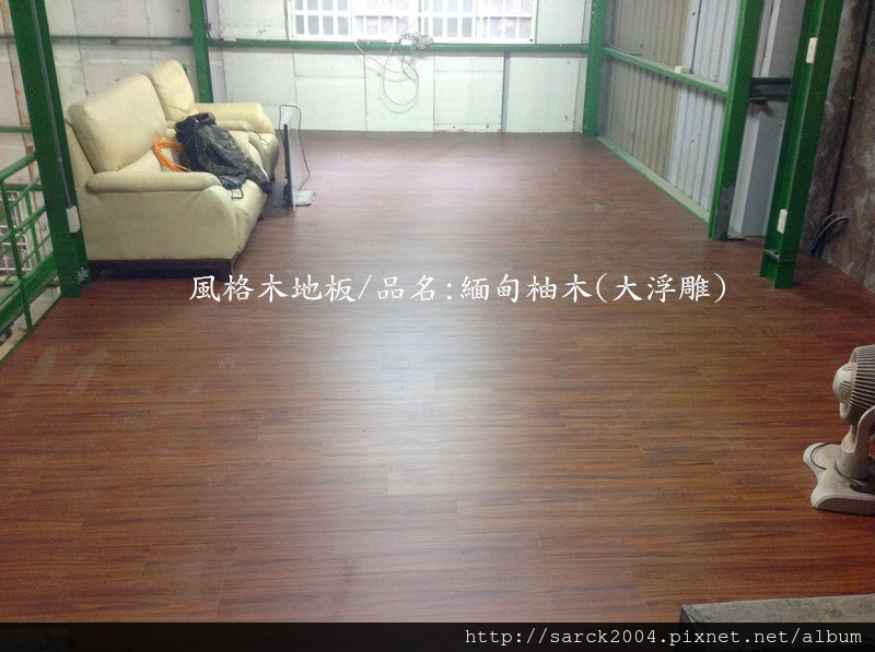 卡本特系列/品名:緬甸柚木(海島型超耐磨木地板)
